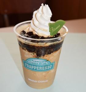 md_coffee-hurape