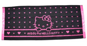 md-kittytaol