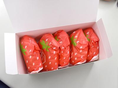 amaou-box