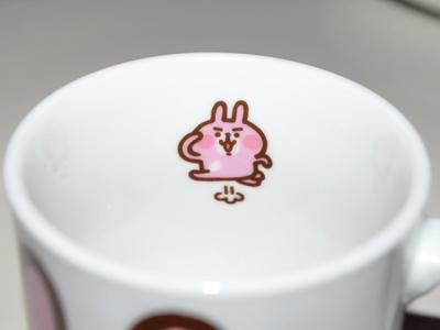 cup-utigawa
