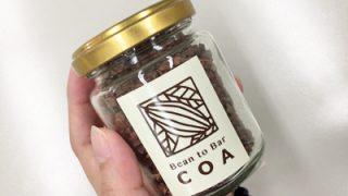 cacaonib-packarge