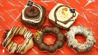shocora-donuts