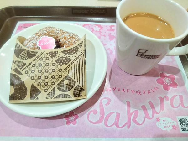 sakura-cafe
