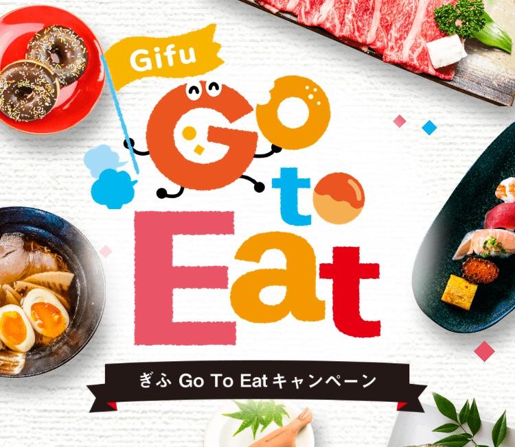 ikinari-go to eat