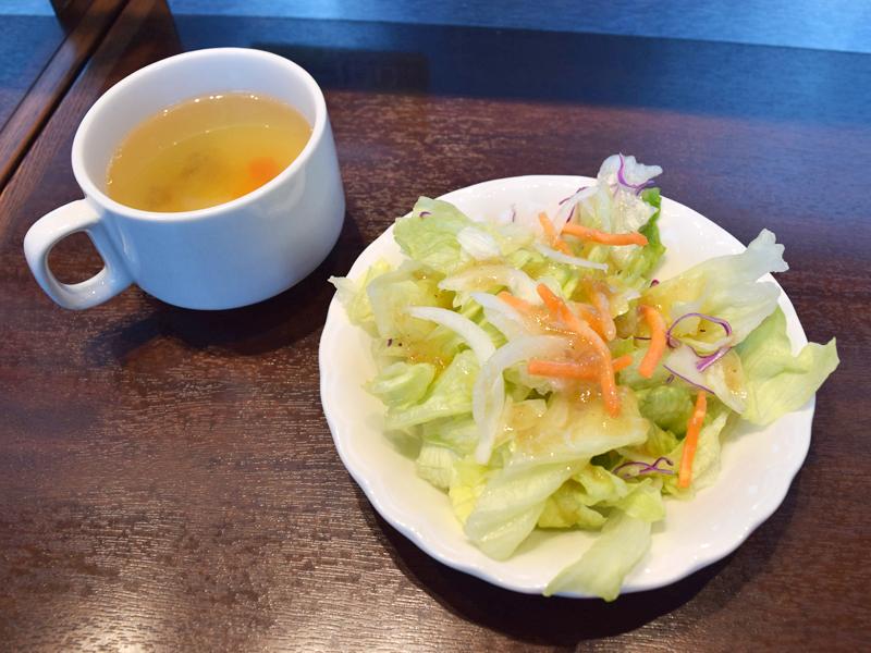 ikinari-salada