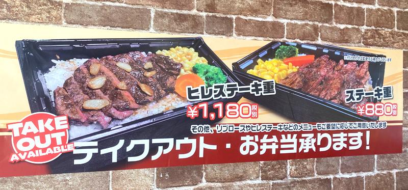 ikinari-takeout2