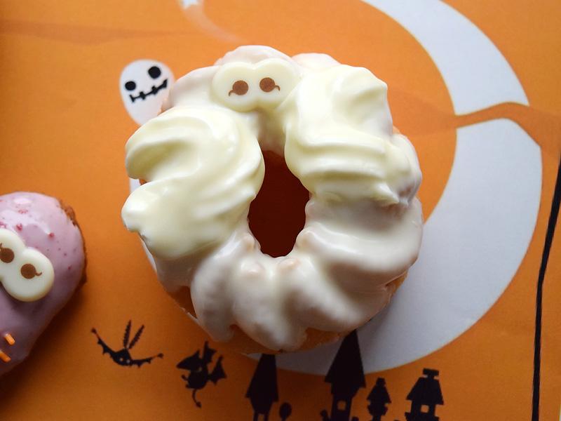 halloween-fuwattoobake