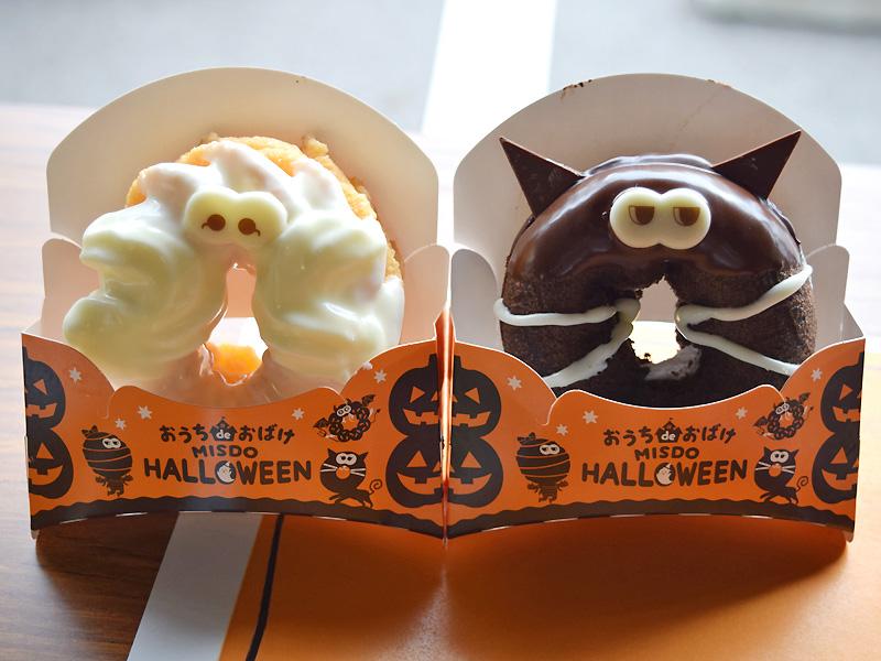 halloween-obake